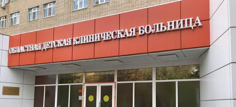 7,2 млрд рублей выделят на строительство детского хирургического центра в Ростове