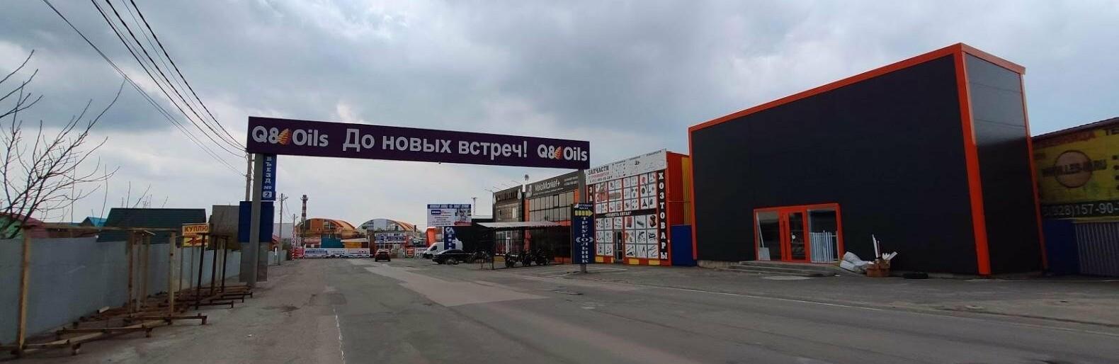 Прокуратура открыла горячую линию по нарушению прав при зачистке рынков под Ростовом