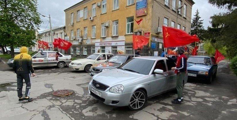 Суд оштрафовал жителя Ростовской области за автопробег в честь Дня Победы